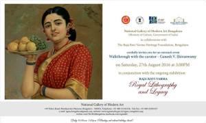Walkthrough with the Curator by NGMA and Raja Ravi Varma Heritage Foundation Bengaluru, in conjunction with the exhibition Raja Ravi Varma Royal Lithography and Legacy at NGMA Bengaluru